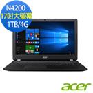 Acer ES1-732-P15K 17吋文書筆電(N4200/1T/6G/黑