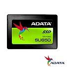 ADATA威剛 Ultimate SU650 240GB SSD 2.5吋固態硬碟