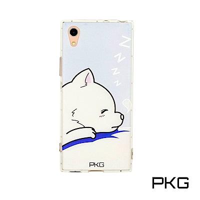 PKG SONY XA1-Ultra彩繪空壓氣囊保護殼-浮雕彩繪-呼呼狗