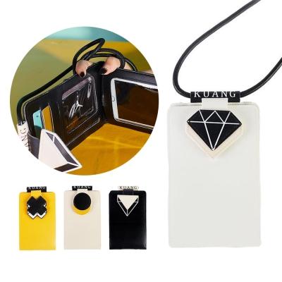 幾何圖形掛脖斜背手機包 觸控包 零錢包