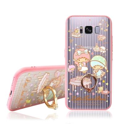 雙子星 Samsung Galaxy S8 指環扣支架手機殼(睡衣派對)