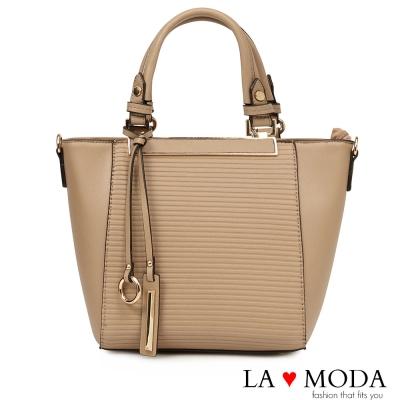 La Moda 獨特百搭波浪紋釦飾肩背斜背托特包(杏)