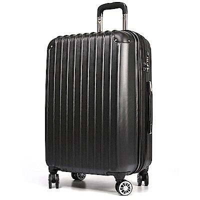 Audi 奧迪 - 20吋 鑽石系列行李箱 - 四色可選V5-A1920