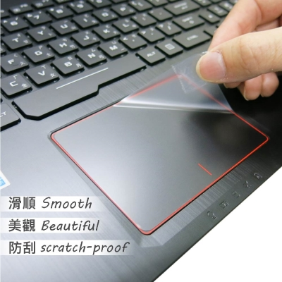 EZstick ASUS GL553 VD 專用 TOUCH PAD 抗刮保護貼