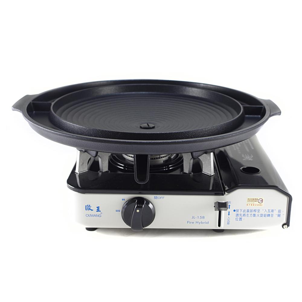 歐王遠紅外線混雙卡式爐JL-158+韓國大理石雙用圓烤盤NY2499