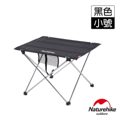Naturehike便攜式鋁合金戶外折疊桌 露營桌 小號 黑色