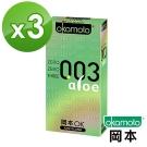 岡本003 ALOE 超潤蘆薈極薄保險套 6入裝x3盒