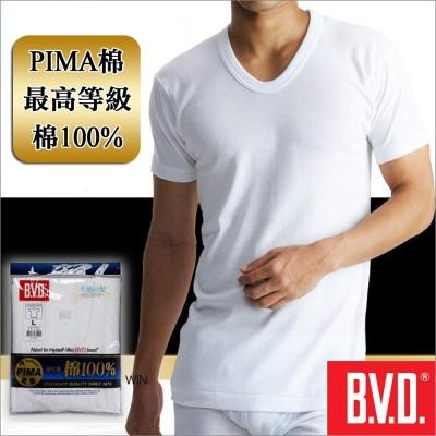 BVD PIMA棉絲光U領短袖衫(4入組)-台灣製造