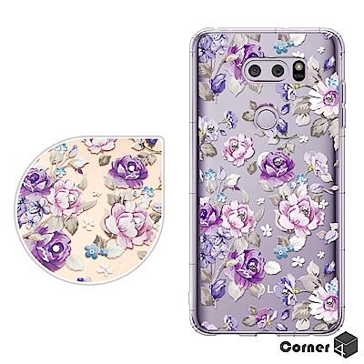 Corner4 LG V30+ 奧地利彩鑽防摔手機殼-紫薔薇