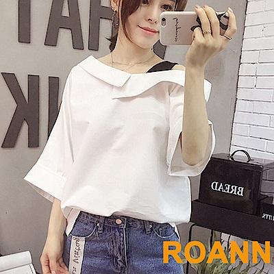 寬鬆露肩娃娃領短袖襯衫(白色)-ROANN
