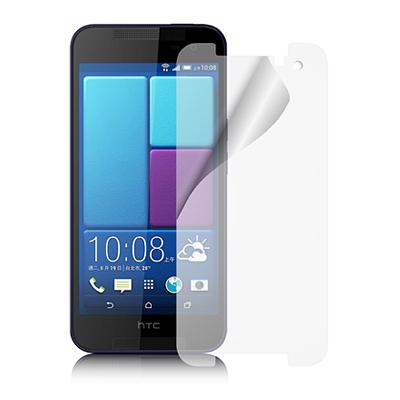 魔力 HTC Butterfly 2 蝴蝶2 霧面防眩螢幕保護貼