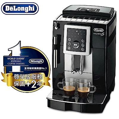 Delonghi MAGNIFICAS ECAM 23.210.B睿緻型全自動義式咖啡機
