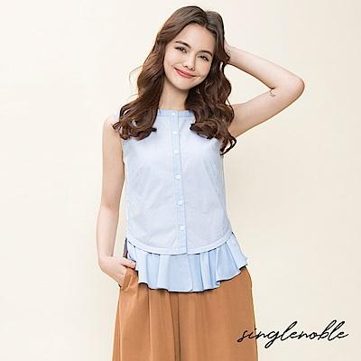 singlenoble 簡約知青荷葉襬無袖條紋襯衫(1色)