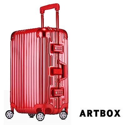 ARTBOX 超次元 29吋PC鏡面鋁框行李箱(玫瑰紅)