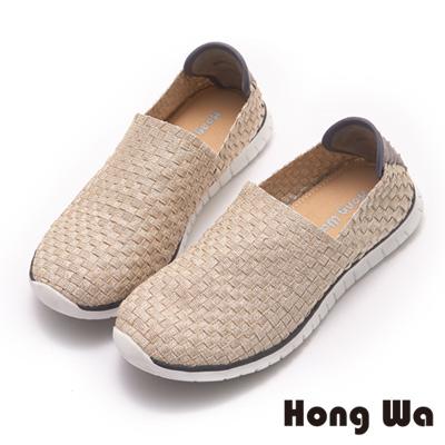 Hong Wa 素面精選時尚編織樂福鞋-米
