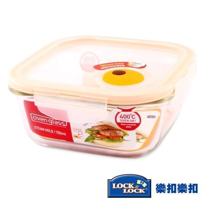 樂扣樂扣輕鬆熱耐熱玻璃保鮮盒-正方形750ML(8H)