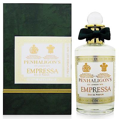 PENHALIGON'S潘海利根 廣霍之匣淡香精100ml(全台限量24瓶) (英國進口)