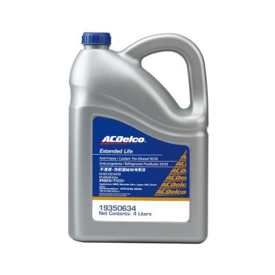 ACDelco水箱精100% 藍色 4GL