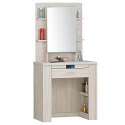 愛比家具 絲緹2.5尺化妝台(不含椅)