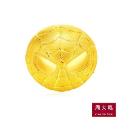 周大福 漫威MARVEL系列 Q版蜘蛛人黃金路路通串飾/串珠