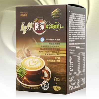 美式 KANBOO 防彈綠拿鐵咖啡1件組(7包/盒)