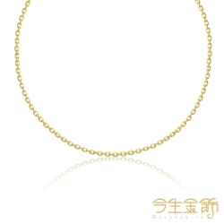 今生金飾 跳舞鍊 純黃金項鍊