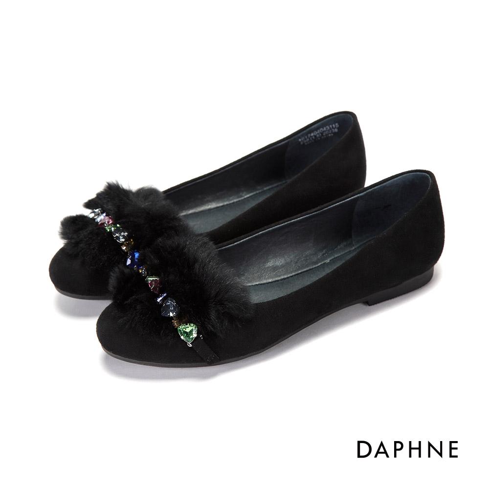 達芙妮DAPHNE 平底鞋-纖毛彩色水鑽絨布平底娃娃鞋-黑