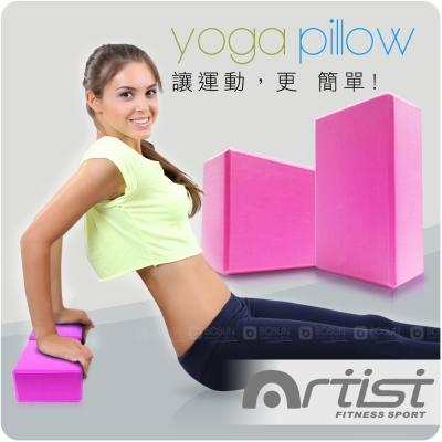 ARTIST 愛提斯 - 優質瑜珈磚(單入) - 快速到貨-粉色