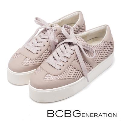 BCBGeneration-休閒時尚-經典橫紋異材質厚底懶人鞋-粉色
