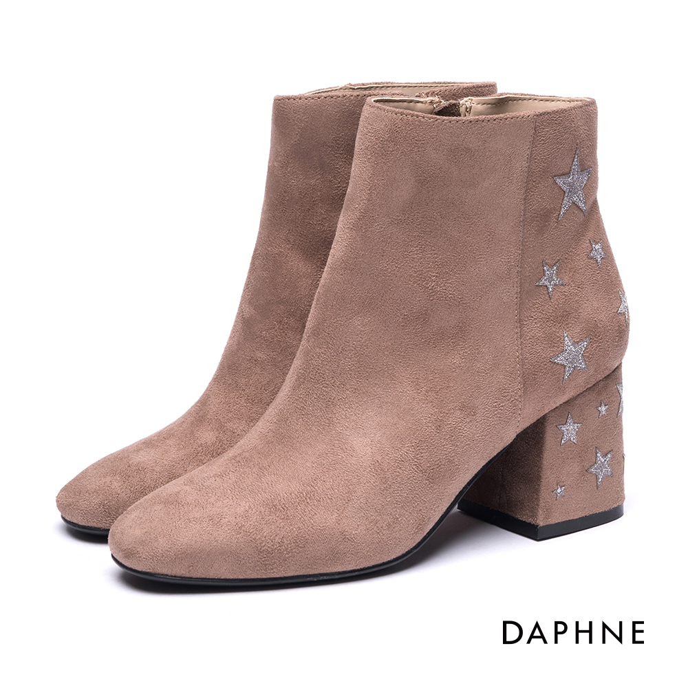 達芙妮DAPHNE 短靴-星星拼接絨布粗跟踝靴-卡其