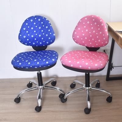 凱堡 泡泡寶貝高級鐵腳 電腦椅辦公椅