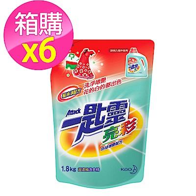 一匙靈 亮彩超濃縮洗衣精  補充包1.8kgX6入