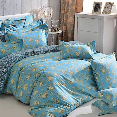 義大利La Belle 葉語戀花 雙人純棉床包枕套組