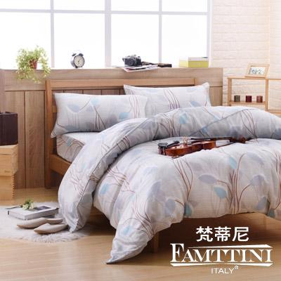 梵蒂尼Famttini-春意詩語 雙人頂級純正天絲萊賽爾兩用被床包組
