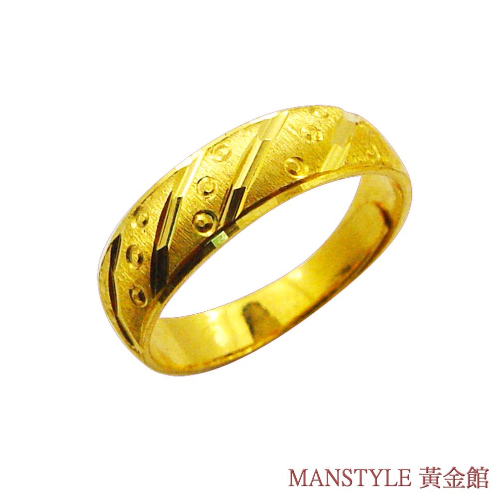 MANSTYLE「契合」黃金戒指
