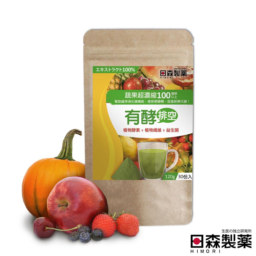 日森製藥 有酵排空(植物酵素纖維益生菌粉)120克/包