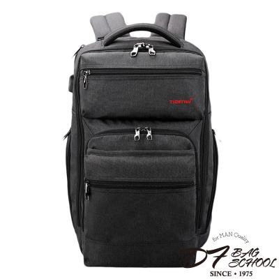 DF BAGSCHOOL - 型男魅力款大容量多口袋USB後背包