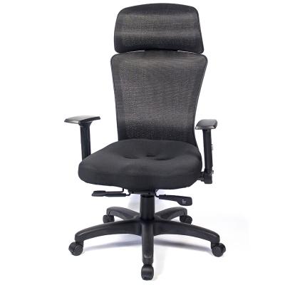 aaronation 愛倫國度-多彩網背調整扶手電腦椅AM-A141-CB-P-HF