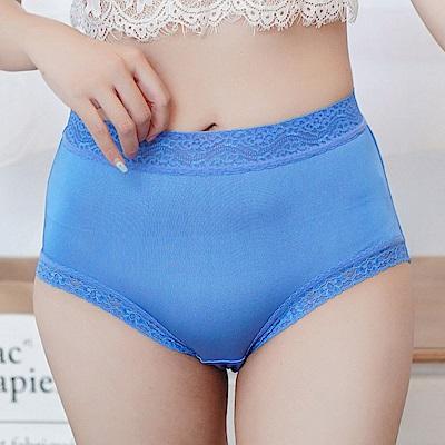 內褲 輕舒透氣100%蠶絲中高腰三角內褲 (藍) Chlansilk 闕蘭絹