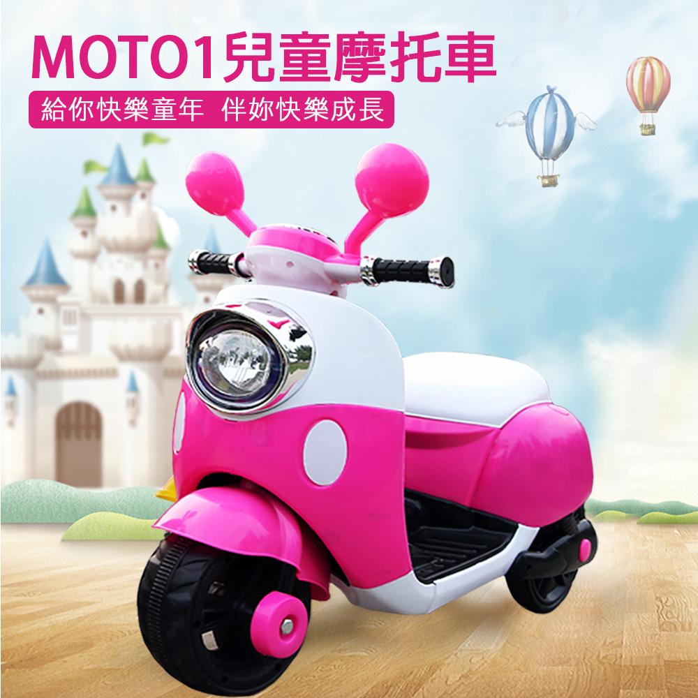 TECHONE MOTO1 大號兒童電動摩托車仿真設計三輪摩托車 男女孩幼童可坐玩具車 product image 1