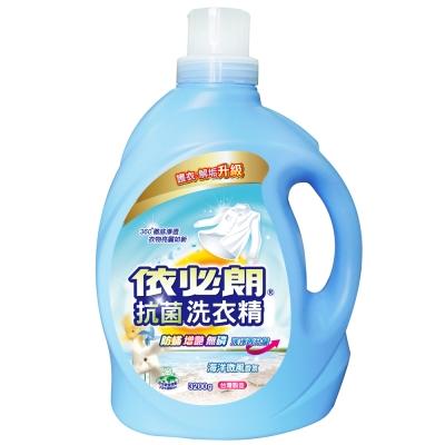依必朗抗菌防蹣洗衣精-海洋微風香氛3200g*4瓶