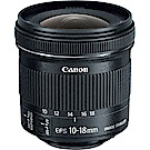 Canon EF-S 10-18mm f/4.5-5.6 IS STM超廣角鏡頭(平輸)