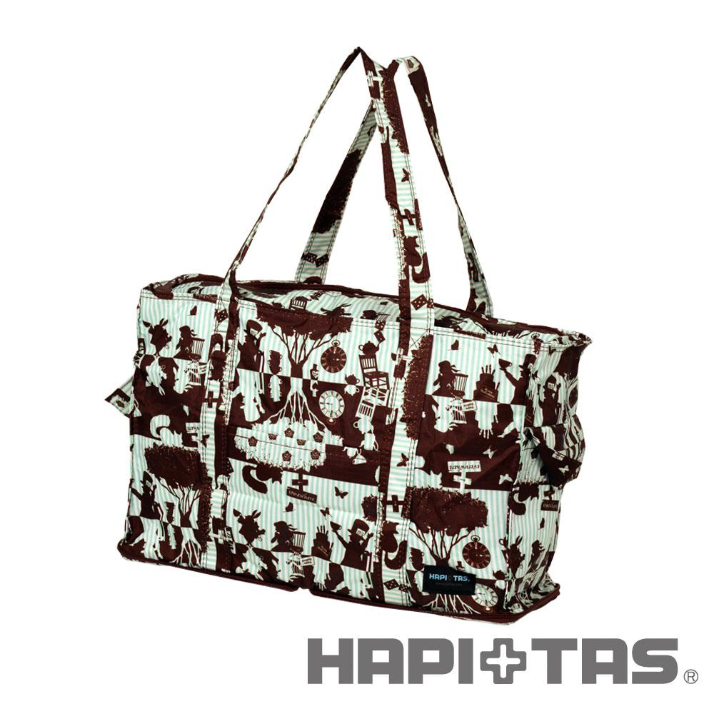 HAPI TAS  愛麗絲派對疊手提肩背方形旅行袋(小)-綠