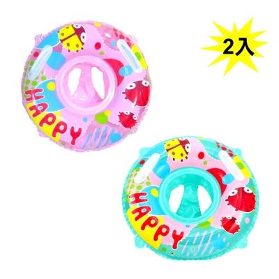 WEKO 24吋兒童可愛瓢蟲座圈2入(WE-2401-2入)