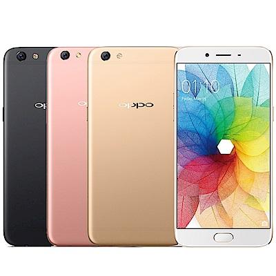 【福利品】OPPO R9s Plus (6G/64G) 6吋雙卡八核智慧型手機