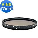 【Daisee】Variable ND PRO可調式多層鍍膜減光鏡77mm(公司貨)