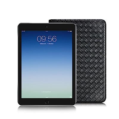 XM Apple iPad  2018  版  9 . 7 吋 魔幻編織立架側扣皮套