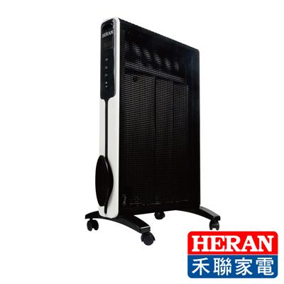 HERAN禾聯-防潑水電膜式電暖器-12R01-H