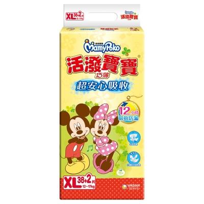 滿意寶寶-活潑寶寶紙尿褲-XL-38-2片x5包