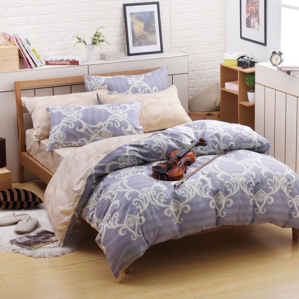 喬曼帝Jumendi-雅韻貴族 台灣製加大四件式特級100%純棉床包被套組